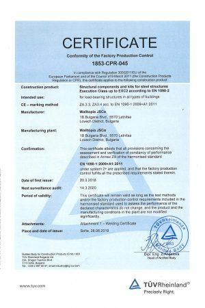 Certificate-1090-1-