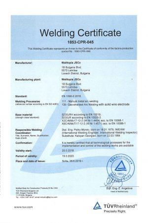 Certificate-1090-2-